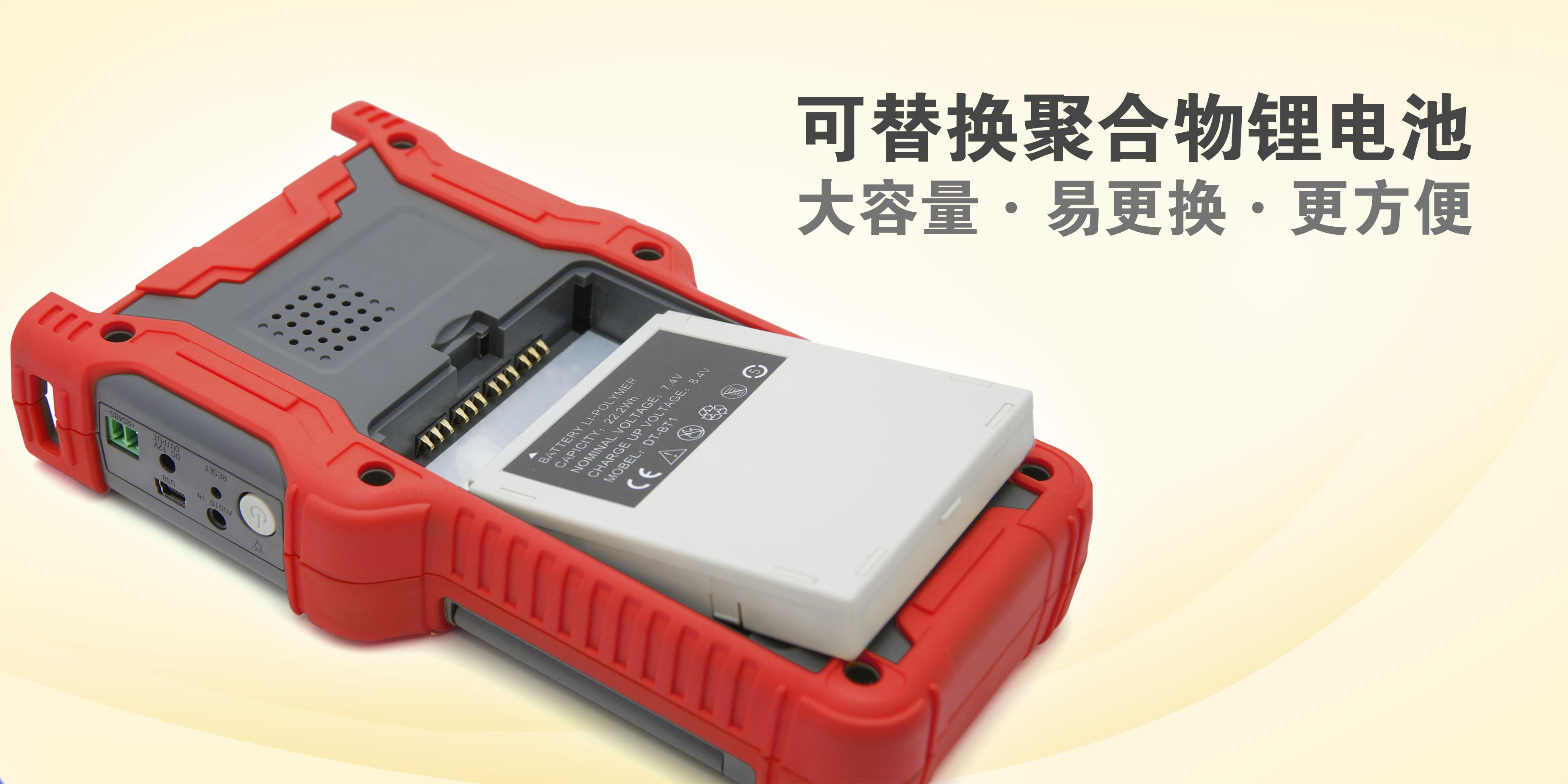 可替换聚合物锂电池